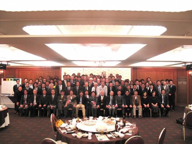 平成28年冬の親睦会