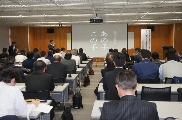 平成28年都市委員会講演会